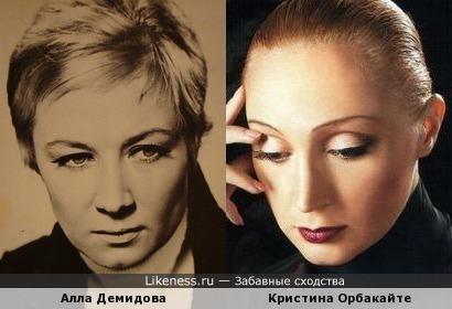 Алла Демидова и Кристина Орбакайте
