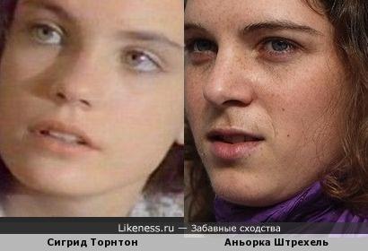 Актрисы Сигрид Торнтон и Аньорка Штрехель