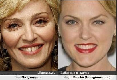 Элейн Хендрикс и Мадонна