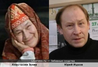 Актеры Анастасия Зуева и Юрий Ицков
