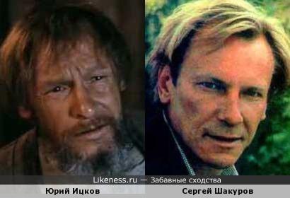 Актеры Юрий Ицков и Сергей Шакуров