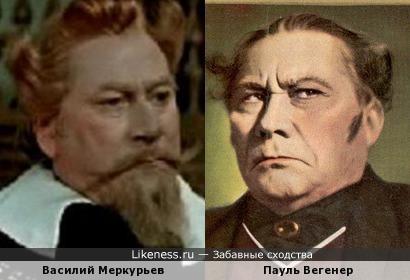Актеры Василий Меркурьев и Пауль Вегенер