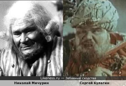 Актеры Николай Мичурин и Сергей Кулагин