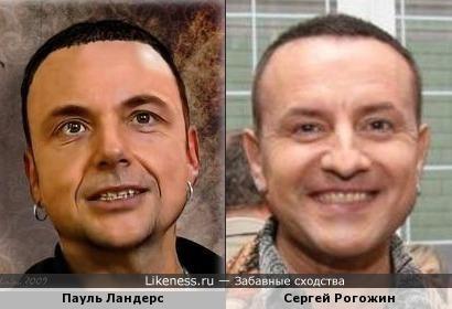 Певцы Пауль Ландерс и Сергей Рогожин