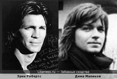 Эрик Робертс и Дмитрий Маликов