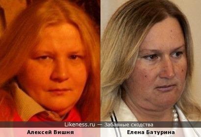 Алексей Вишня и Елена Батурина