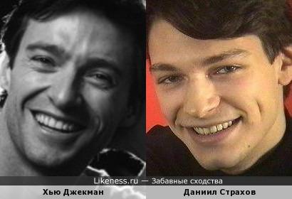 Актеры Хью Джекман и Даниил Страхов