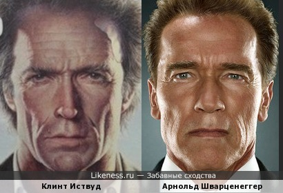 Актеры Клинт Иствуд и Арнольд Шварценеггер