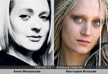 Актрисы Анна Михалкова и Виктория Исакова
