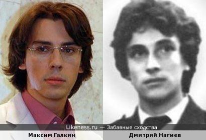 Максим Галкин и Дмитрий Нагиев