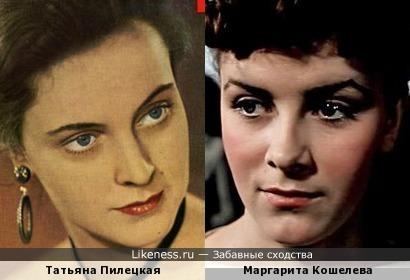 Актрисы Татьяна Пилецкая и Маргарита Кошелева