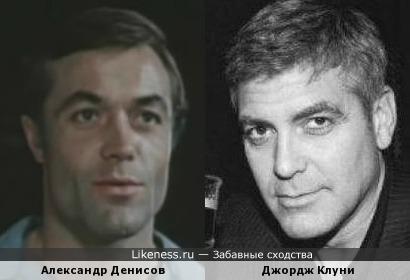 Актеры Александр Денисов и Джордж Клуни