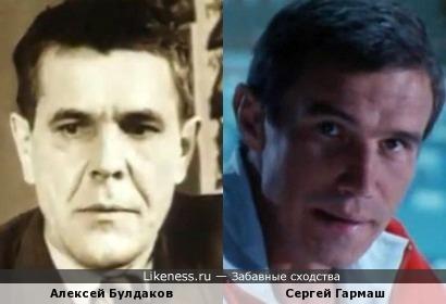 Актеры Алексей Булдаков и Сергей Гармаш