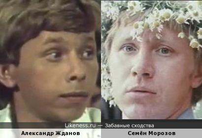 Актеры Александр Жданов и Семён Морозов