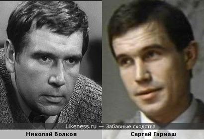Актеры Николай Волков и Сергей Гармаш
