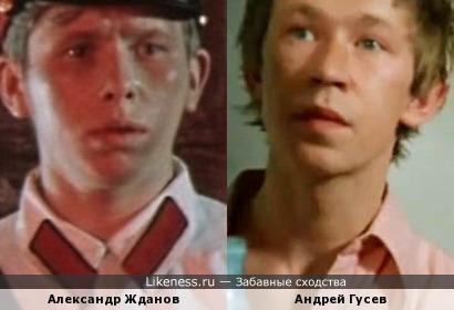 Актеры Александр Жданов и Андрей Гусев