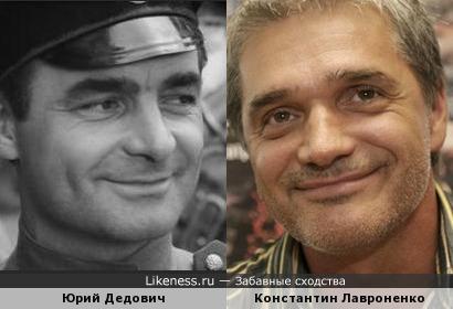 Актеры Юрий Дедович и Константин Лавроненко