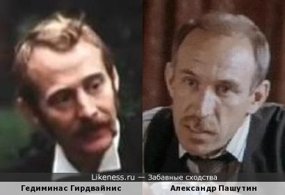 Актеры Гедиминас Гирдвайнис и Александр Пашутин