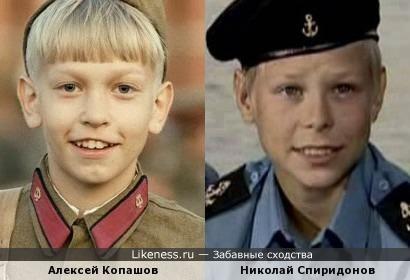 Дети-актеры Алексей Копашов и Николай Спиридонов