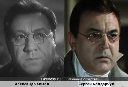 Актеры Александр Хвыля и Сергей Бондарчук