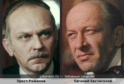 Актеры Эрнст Романов и Евгений Евстигнеев