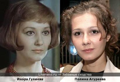 Актрисы Инара Гулиева и Полина Агуреева