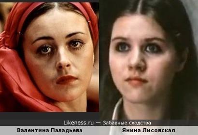 Валентина Паладьева и Янина Лисовская