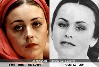 Валентина паладьева и алла данько