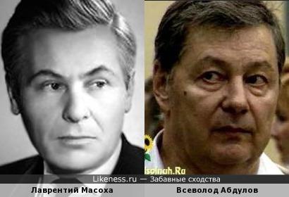 Актеры Лаврентий Масоха и Всеволод Абдулов