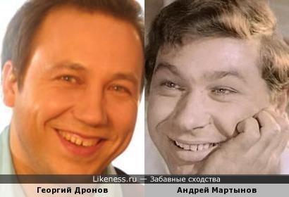 Актеры Георгий Дронов и Андрей Мартынов