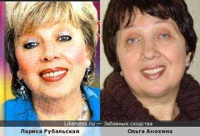 Лариса Рубальская и Ольга Анохина