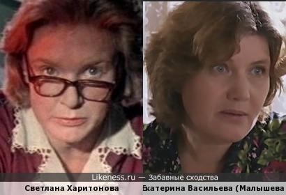 Актрисы Светлана Харитонова и Екатерина Васильева