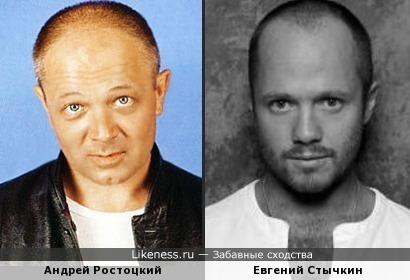 Актеры Андрей Ростоцкий и Евгений Стычкин