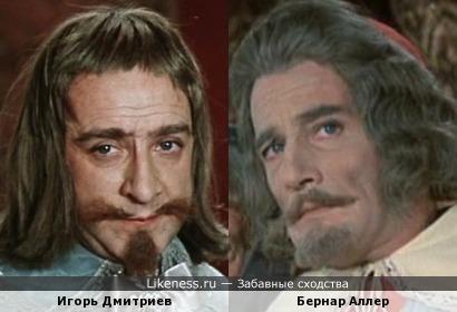 Актеры Игорь Дмитриев и Бернар Аллер