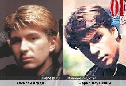 Алексей Ягудин и Жарко Лаушевич