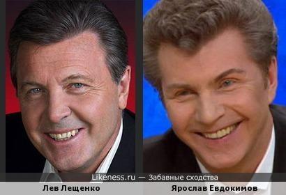 Певцы Лев Лещенко и Ярослав Евдокимов