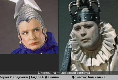 Верка Сердючка (Андрей Данилко) и Донатас Банионис