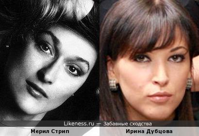 Мерил Стрип и Ирина Дубцова