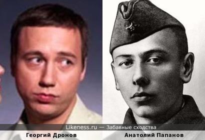 Актеры Георгий Дронов и Анатолий Папанов