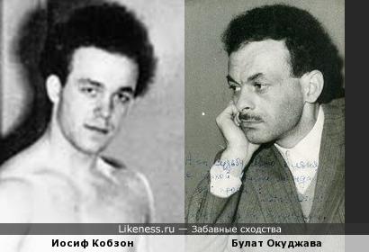 Иосиф Кобзон и Булат Окуджава