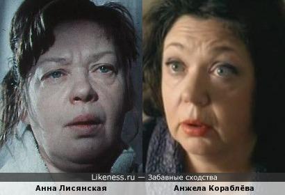 Актрисы Анна Лисянская и Анжела Кораблёва