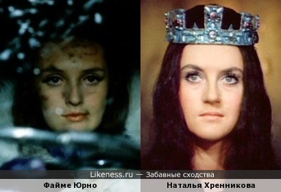 Актрисы Файме Юрно и Наталья Хренникова