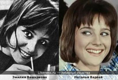 Актрисы Эмилия Вашариова и Наталья Варлей