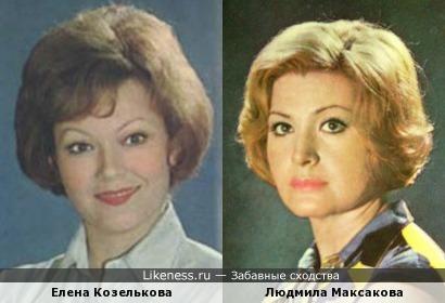 Актрисы Елена Козелькова и Людмила Максакова