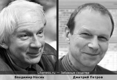 Владимир Носик и Дмитрий Петров