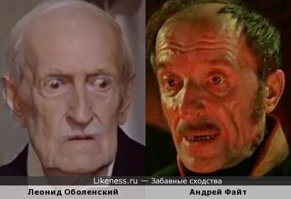 Актеры Леонид Оболенский и Андрей Файт
