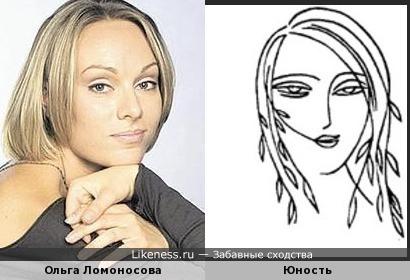 """Ольга Ломоносова и эмблема журнала """"Юность"""""""
