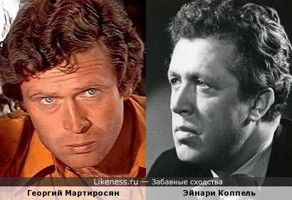 Актеры Георгий Мартиросян и Эйнари Коппель