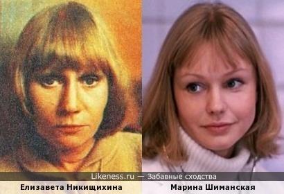 Актрисы Елизавета Никищихина и Марина Шиманская