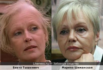 Актрисы Беата Тышкевич и Марина Шиманская